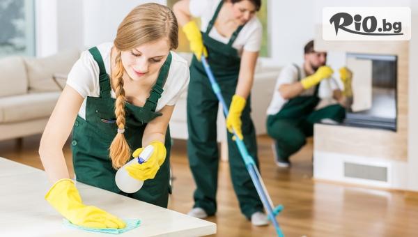 Машинно почистване на дом или офис