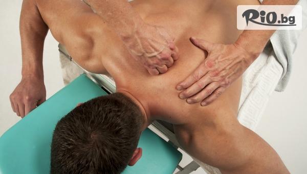 60-минутен Авторски спортен, силов масаж на цялото тяло, включващ елементи на мануална терапия, тайландски масаж, класически, шиацу и рефлексотерапия, от Живот без болка