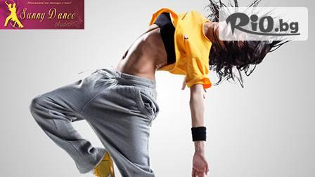 ЗУМБА-фитнес-мания завладяла света! Сега