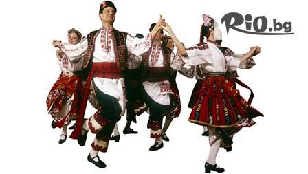 Научи се на народни танци, хип-хоп или регетон с 4 посещения на танци само за 9,91лв в Dance studio ALEJANDRO!