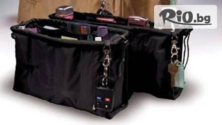 Край на хаоса в дамската чанта! 2 броя Кенгуру Кийпър органайзерa за 7.59 лв.