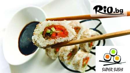 Super Sushi - thumb 2