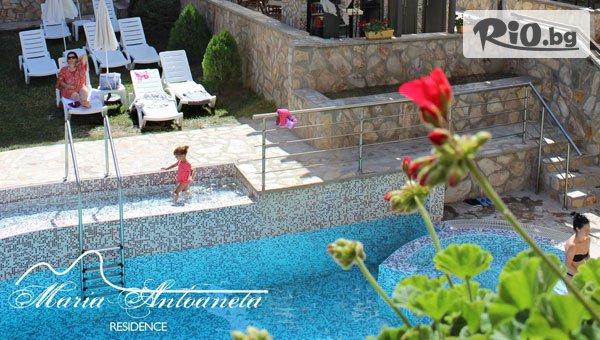 Хотел Мария-Антоанета Резиденс - thumb 2