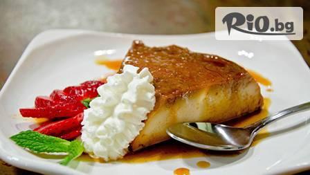 Основно плюс десерт по избор за 4,99 лв.Вкусно и романтично в луксозната обстановка на Ресторант