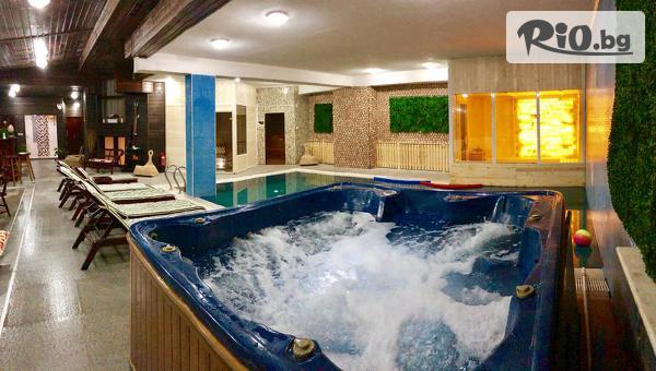 Хотел Елегант Лукс 3* - thumb 3