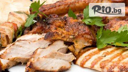 Избери вкусно плато от ресторант Бавария - специалитет