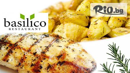 Вкусно за двама в ресторант Basilico! 2 порции пилешко филе с гарнитура билкови картофки за 6,40 лв.