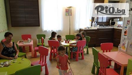 еко- детски център - thumb 3