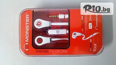 Handsfree BEATS съвместимo с iPod и iPhone за 12 лв. от