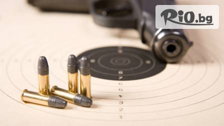 Изгони стреса с боен пистолет и 20 патрона + мишена за 10.49 лв. в стрелбищен комплекс