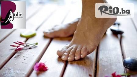 Педикюр с лак CND + ръчен масаж на стъпала за 17 лв., вместо за 35 лв., от Салон Jolie