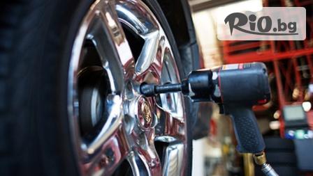 Смяна на 2 броя гуми с размер до 15 цола само за 6.90лв, от Център за гуми Тети и Син