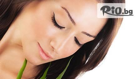 Поднови свежестта и младостта на лицето си с диамантена терапия за 9.90лв. от студио