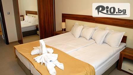 Хотел Балканско Бижу / Balkan Jewel Resort - thumb 5