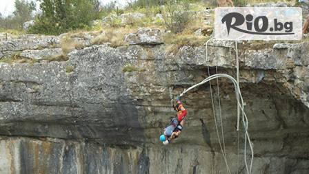 Приключение за 2 или 3 дни с бънджи скокове, алпийски рапели, скално катере, преходи и други за 79 лв или 89 лв