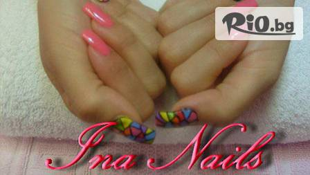 MAX BEAUTY & SPA - thumb 4