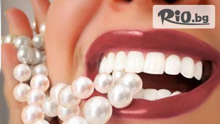 Диагностика на зъбите: сегментна или панорамна рентгенова снимка от Стомакс Дент!