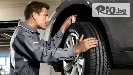 Смяна и баланс на гуми на автомобили до 5 тона от Автосервиз Оптела за 5,99 лв.