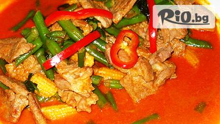 Традиционно ТАЙЛАНДСКО основно ястие: къри с пилешко месо и зеленчуци за 4,25 лв от