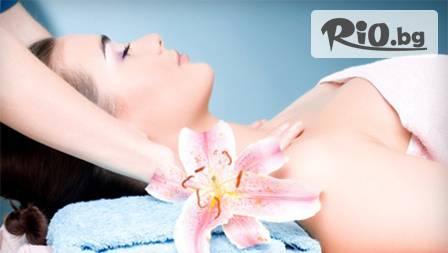 Свежи морски сили с масаж на гръб за 3,99 лв. или цяло тяло с масло от водорасли в салон