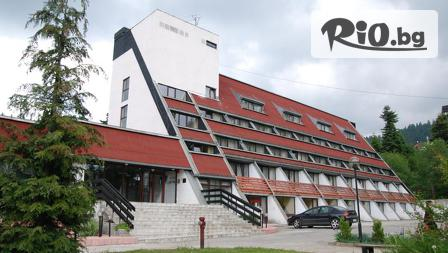 Боровец, Хотел Мура 3* #1