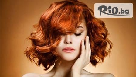 Грижа за косата с L'OREAL: Измиване + оформяне със сешоар за 4,99 лв или Подстригване, маска, измиване и оформяне със сешоар за 7,99 лв.