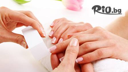 Парафинова терапия за здрави нокти + маникюр с лак и 4 декорации за 6лв от салон