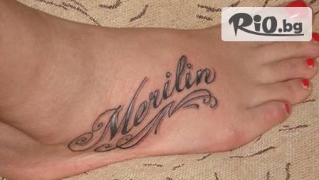 Татуировка с къна или трайна татуировка от 14,99 лв. от студио