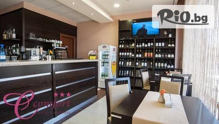 Луксозна СПА почивка в Хисаря! 2, 3 или 4 нощувки със закуски + вътрешен топъл минерален басейн с джакузи и релакс зона на цена от 135лв, от Хотел C Comfort***