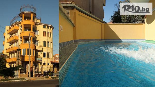 Лятна почивка в Равда! Нощувка с възможност за закуска + басейн и шезлонг, от Хотел Бостън на 300 метра от плажа