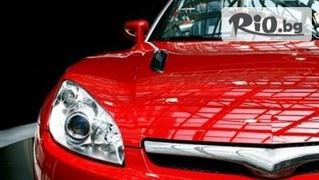 Цялостно външно и вътрешно измиване, Полиране на фарове или Пране на лек автомобил + ПОДАРЪК на цена от 6.99лв, от Автомивка Митев