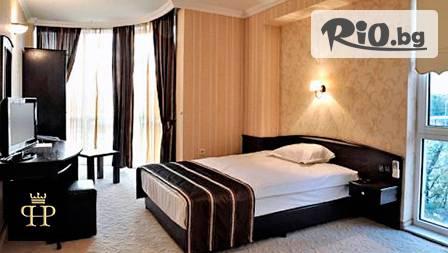 Парк Хотел Пловдив*** - thumb 3