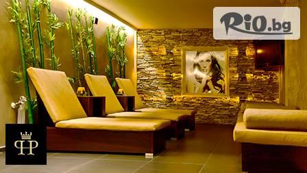 Парк Хотел Пловдив*** - thumb 2