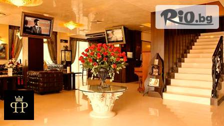 Парк Хотел Пловдив*** - thumb 1