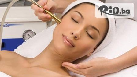 Професионално почистване на лице, ултразвук, микродермоабразио и маска само за 11.90лв, от Салон за красота и здраве Лотос