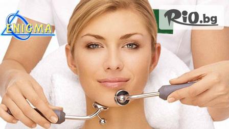 Ултразвукова шпатула за почистване на лице, нанотехнология за почистване и дезинкрустация с 63% отстъпка за 39.90лв, от Центрове Енигма