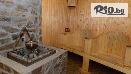 Зимна СПА почивка край Троян! Нощувка, закуска, вечеря + басейн с топла мин. вода и Сауна на цени от 48лв, от Хотел Чифлика Палас***
