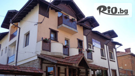 СКИ почивка в Добринище! 2 или 5 нощувки със закуски и вечери + сауна и парна баня от 64лв, в Къща за гости Старата Тонина къща