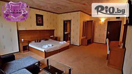 Зимна СПА почивка във Велинград! Нощувка със закуска и вечеря + СПА услуги на цена от 37.50лв., Хотел България***