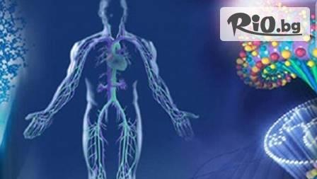 Диагностика на организма и безмедикаментозно ефикасно лечение със СКЕНАР терапия - за 19.99 лв