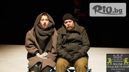 """Подарете си малко руска класика, като гледате """"Човекът, който искаше"""" в Малък градски театър """"Зад канала"""" на 12 или на 26 януари от 19:00ч. само за 10лв."""