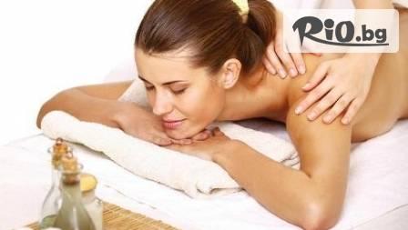 Тибетски лечебен масаж или мануален антицелулитен масаж за 9.90 лв от Център по рехабилитация и масажи.