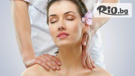 60-минутен масаж на цяло тяло с медено олио + рефлексотерапия, масаж на глава и лице - за 12.50лв, от Салон за красота Relax Beauty and SPA