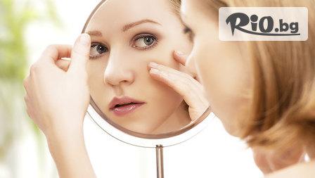 Почистване на лице + възстановяваща маска с витамини - за 9.80лв! Красиво и чисто лице със 72% отстъпка, от Салон за красота Relax Beauty and SPA