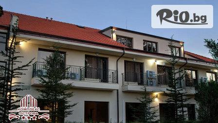 СПА почивка в Пловдив! Нощувка, закуска, обяд и вечеря, плюс ползване на сауна и парна баня на цени от 24.45лв, в Комплекс Острова***