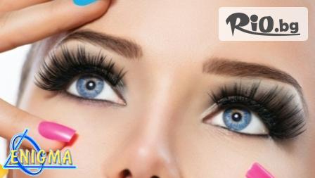 Поставяне на английски 5D перманентни мигли естествен косъм Magic lashes с трайност до 100 дни с 56% отстъпка само за 69.90 лв, от Центрове Енигма