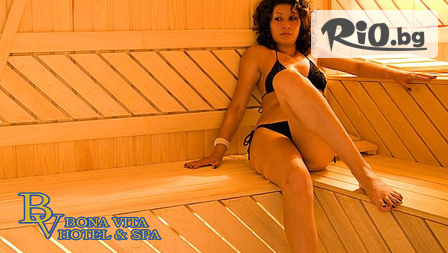 Почивка на Златни пясъци! Нощувка или Нощувка със закуска + ползване на СПА център и вътрешен басейн с топла минерална вода на цена от 12.50лв, от Хотел Бона Вита***