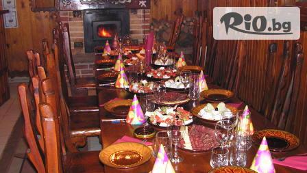 Почивка край Самоков! Нощувка със закуска, обяд и вечеря за 33лв, от Арт хотел Калина