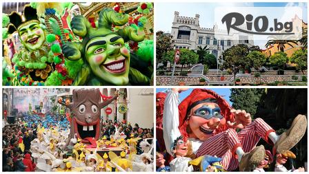 Двудневна автобусна екскурзия за карнавала в Ксанти и Кавала! Нощувка и транспорт на цена 98 лв, от Вип Турс ЕООД