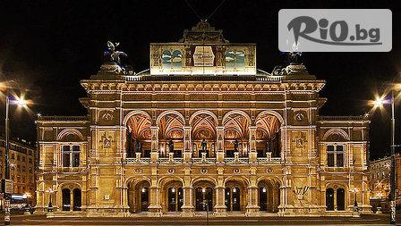 Екскурзия до Будапеща с възможност за посещение на Виена и Сентендре! 2 нощувки със закуски, транспорт и туристическа програма на цена 145 лв, от ВИП Турс ЕООД